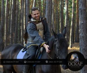 Съёмки конных прогулок в Оскаре
